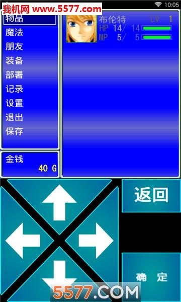 毫米RPG安卓版截图2