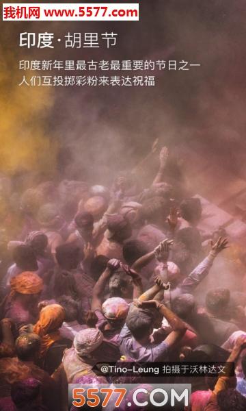 穷游宝典官方网站版截图3