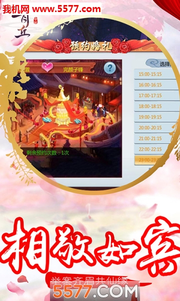 青丘帝姬苹果版截图1