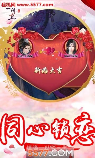 青丘帝姬苹果版截图2