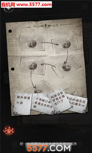 探魇2猎巫官网版