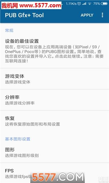 PUB工具箱app截图2