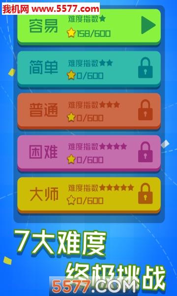 乐游连线官方版截图3