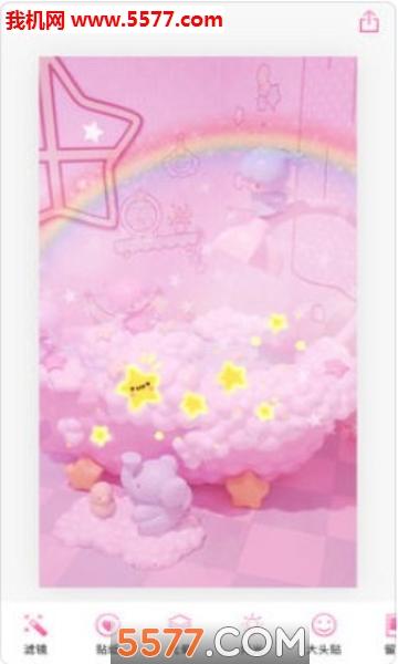 Pika Pink相机苹果版截图0