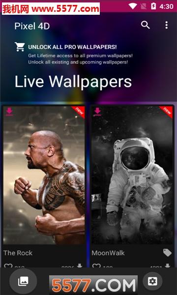 4d动态手机壁纸软件截图0