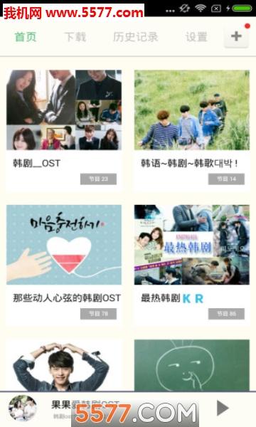 97韩剧网手机版官网(视频免费观看)截图1