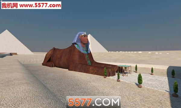 pyramid age安卓版截图0