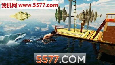鲸鲨猎人木筏求生安卓版截图0