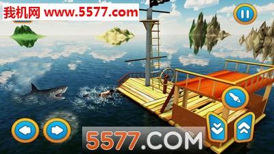 鲸鲨猎人木筏求生安卓版截图1