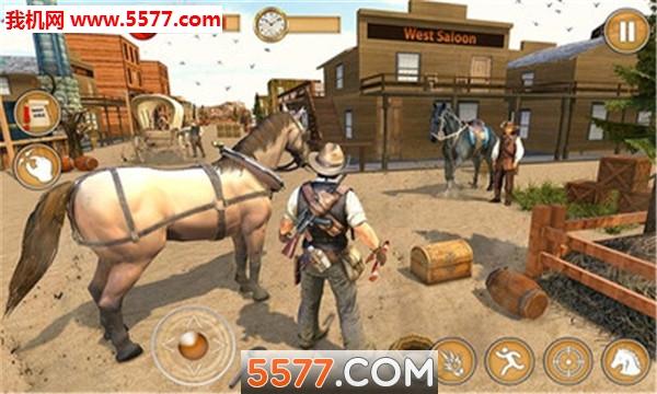 荒野西部镖客世界手机版截图3