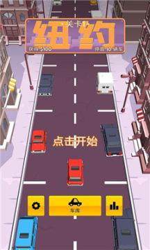 drive and park汉化版