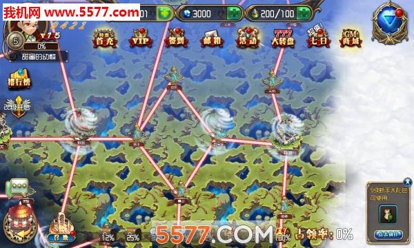 幻想三国志无限元宝版截图2