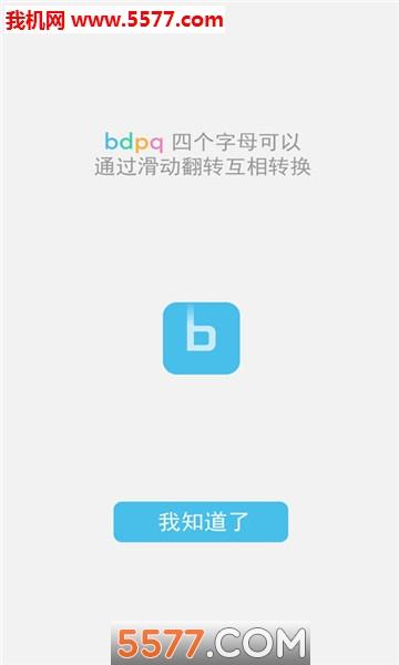 b不b博狗bodog手机网页版截图0
