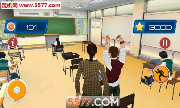 虚拟学校智能教师安卓版截图2