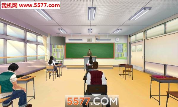 虚拟学校智能教师安卓版截图4