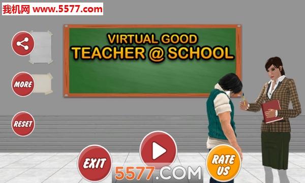 虚拟学校智能教师安卓版截图5