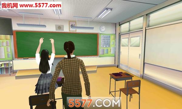 虚拟学校智能教师安卓版截图6