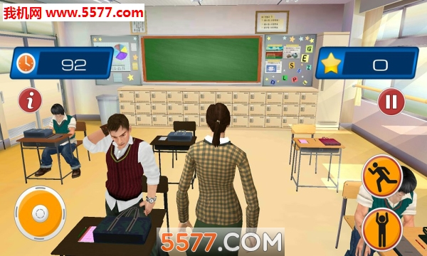 虚拟学校智能教师安卓版截图7