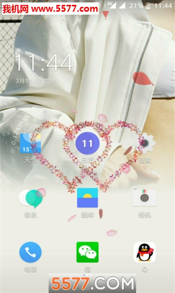屏幕美化助手app截图0