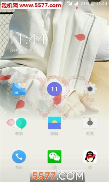 屏幕美化助手app截图1