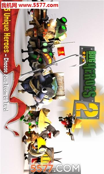 虫虫战争2安卓版截图3