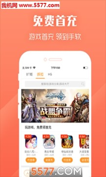 九妖游戏官方版
