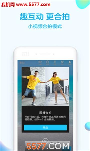 手机qq2019最新版截图0