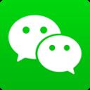 微信2019最新官网版本