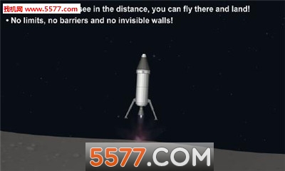 火箭飞行模拟器(附攻略)截图2