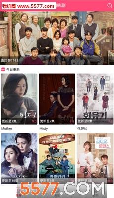 今日韩剧官方版截图0