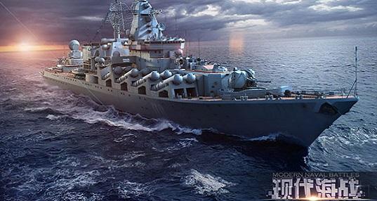 现代海战合集