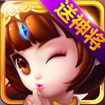 新梦幻三国苹果版bt版