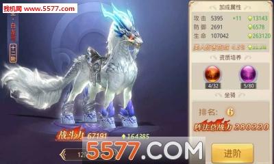 刀剑萌侠官网版截图3