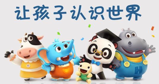 熊猫博士游戏大全