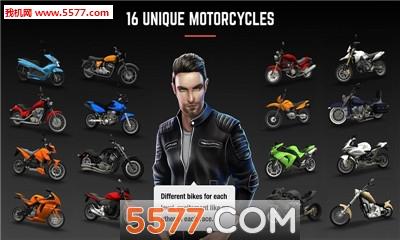 疯狂赛车摩托安卓版截图0