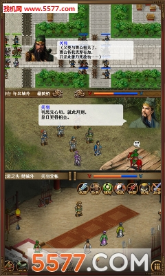 同人圣三国蜀汉传梦幻版截图3