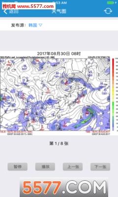 青岛海洋预报安卓版截图1