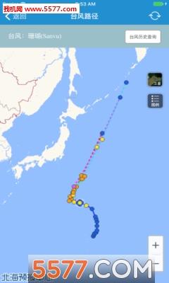 青岛海洋预报安卓版截图3