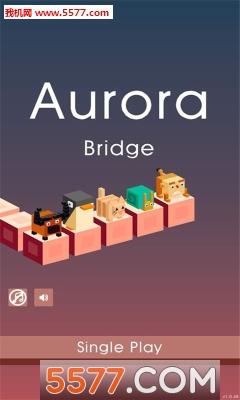 极光桥(Aurora Bridge)苹果版截图0