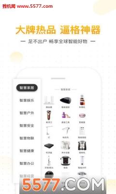 智仟汇苹果版截图4