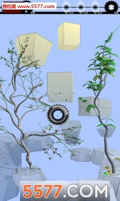 植物星球夏天的故事安卓版截图3