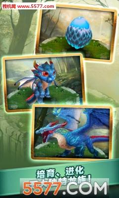 亚特兰蒂斯之龙:龙族崛起免验证破解版截图1