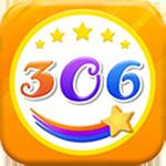 306彩票app官方版