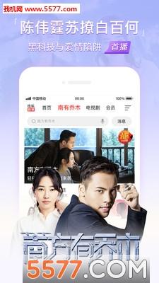 搜狐视频2018最新版截图1