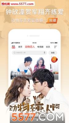 搜狐视频2018最新版截图0
