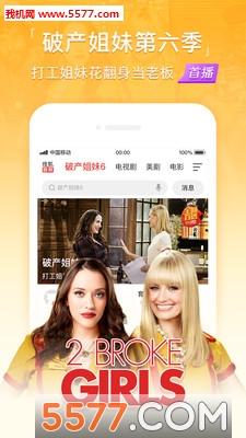 搜狐视频2018最新版截图2