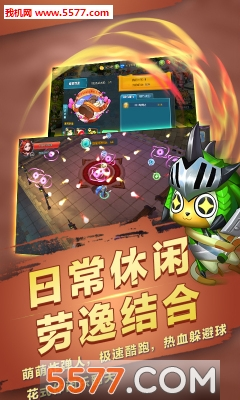 梦幻龙域手游体验服满v版截图0