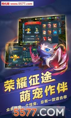 梦幻龙域手游体验服满v版截图2