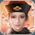 大明王爷公测版v2.0.1最新版