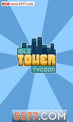 Idle Tower Tycoon游戏截图0